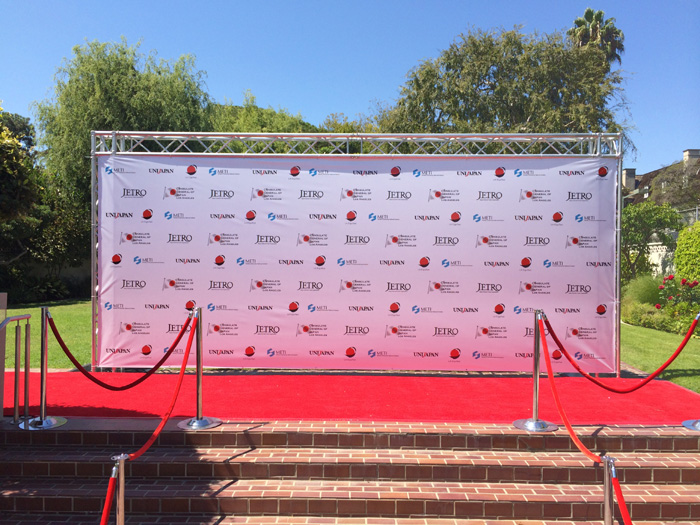 Event Step And Repeat Backdrop Vinyl Banner Amp Photo