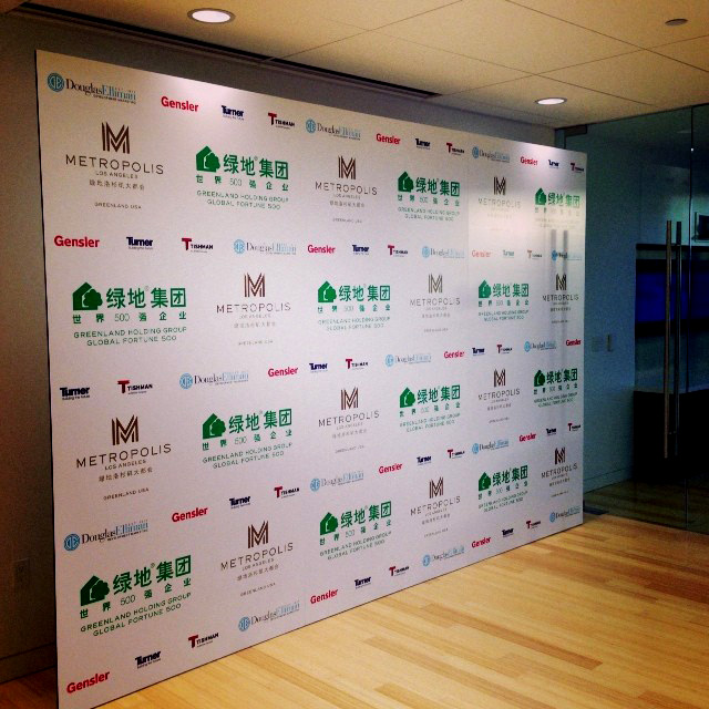 8x10stepandrepeatwall Red Carpet Systems