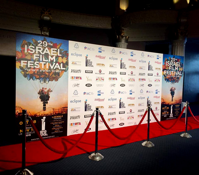 Red Carpet Step And Repeat Banners For Film Festivals